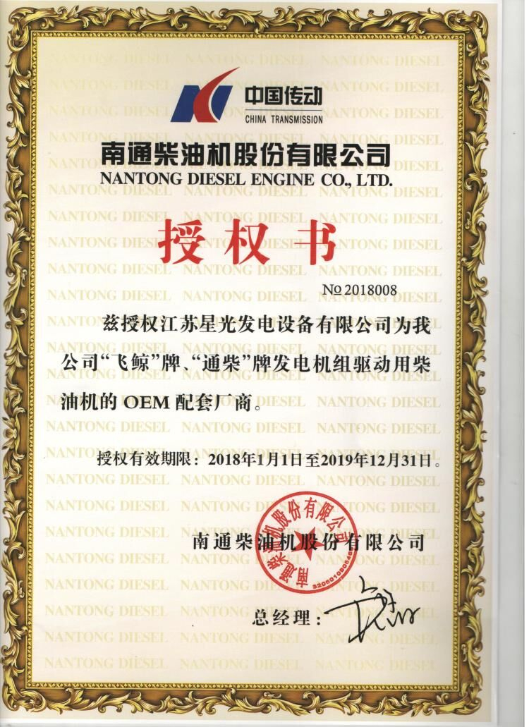 2002年